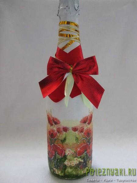 Праздничная бутылка готова!