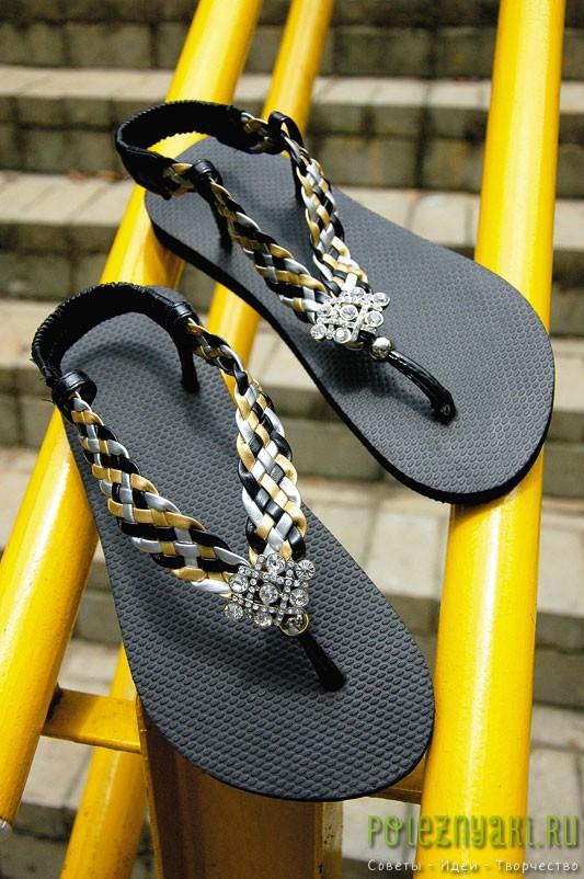 Превращаем домашние черно-желтые шлепанцы в модный летний аксессуар