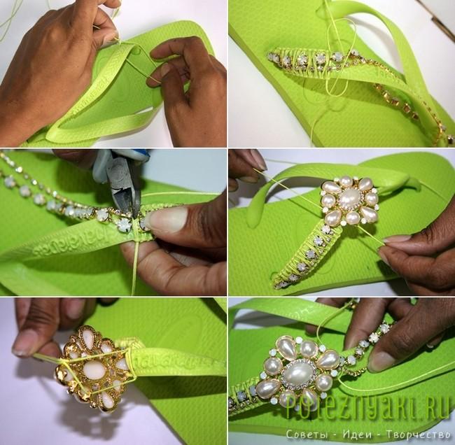 Превращаем обычные зеленые резиновые шлепанцы в модные 3