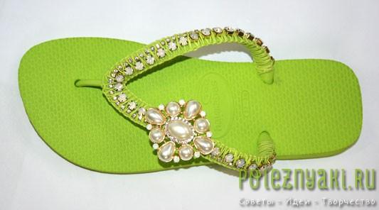 Превращаем обычные зеленые резиновые шлепанцы в модные
