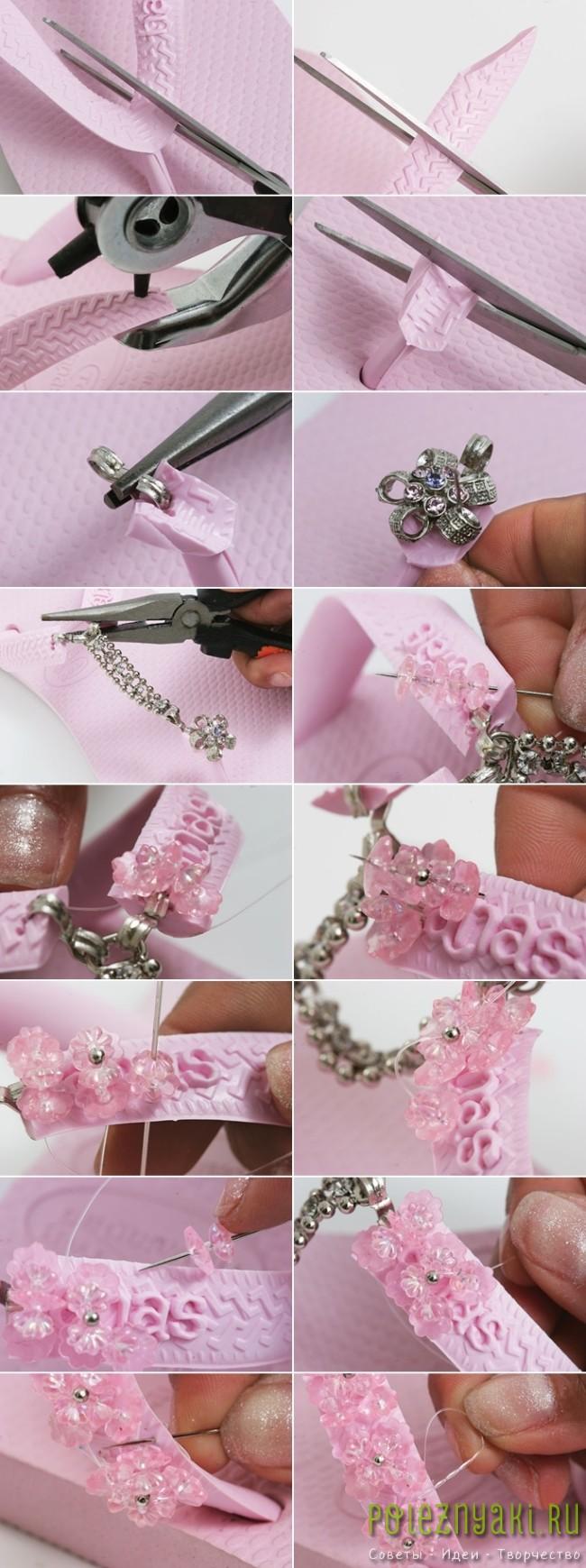 Руководство по украшению розовых шлепок бусинками 2