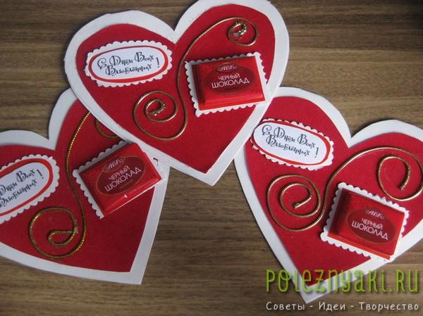 Валентинка-открытка-12
