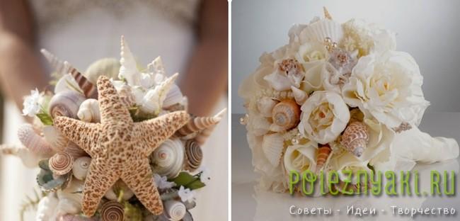 20 идей для свадебных букетов в пляжном стиле 13