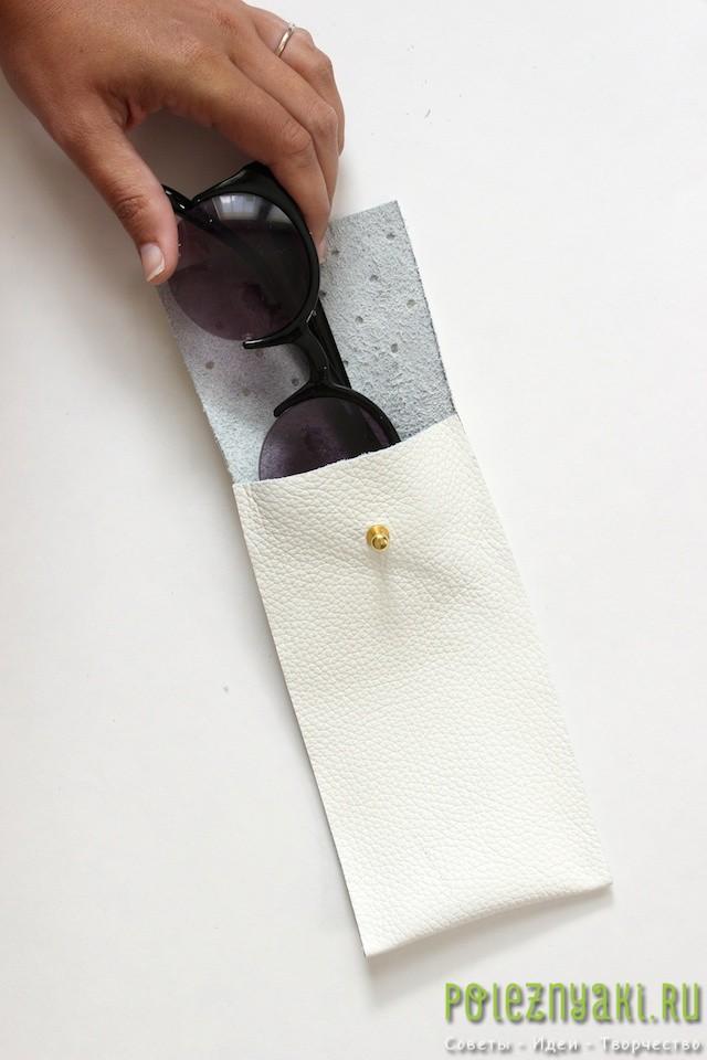 Кожаный футляр для солнцезащитных очков своими руками 2