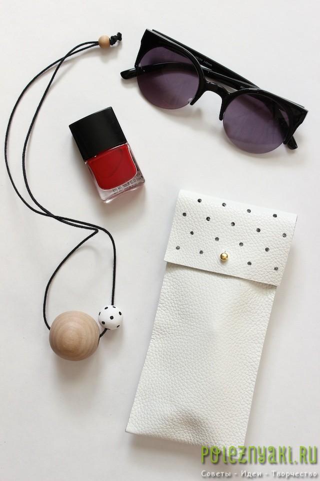 Кожаный футляр для солнцезащитных очков своими руками
