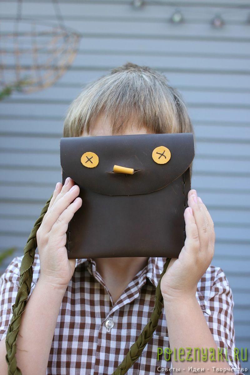 Кожанная детская сумочка своими руками может носить и мальчик