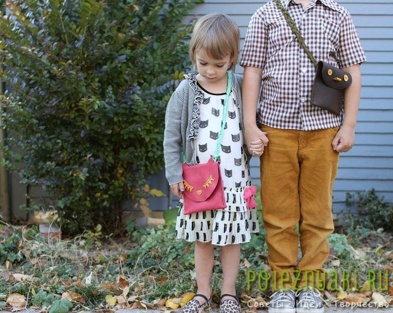 Кожаные детские сумочки сделанные своими руками