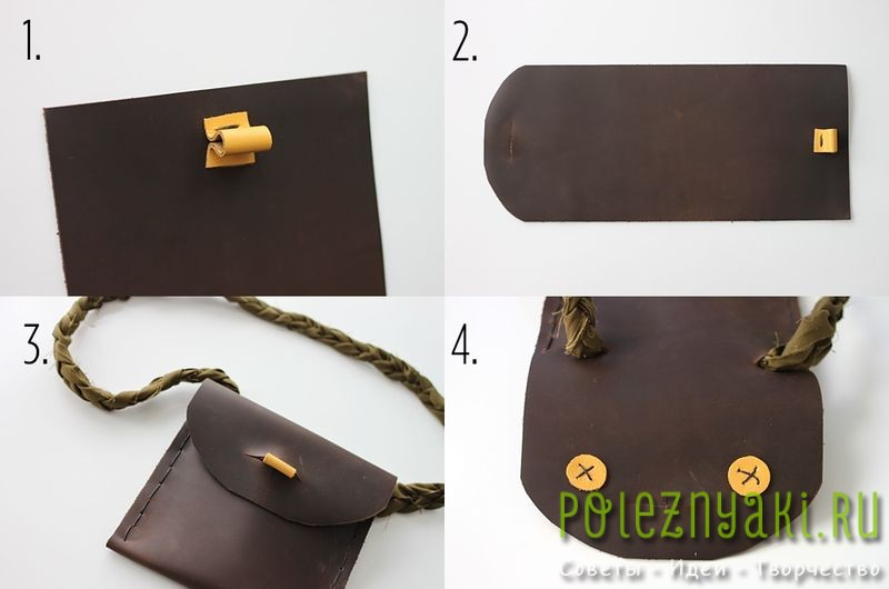 Кожаные детские сумочки своими руками подрьбная инструкция 2 вариант
