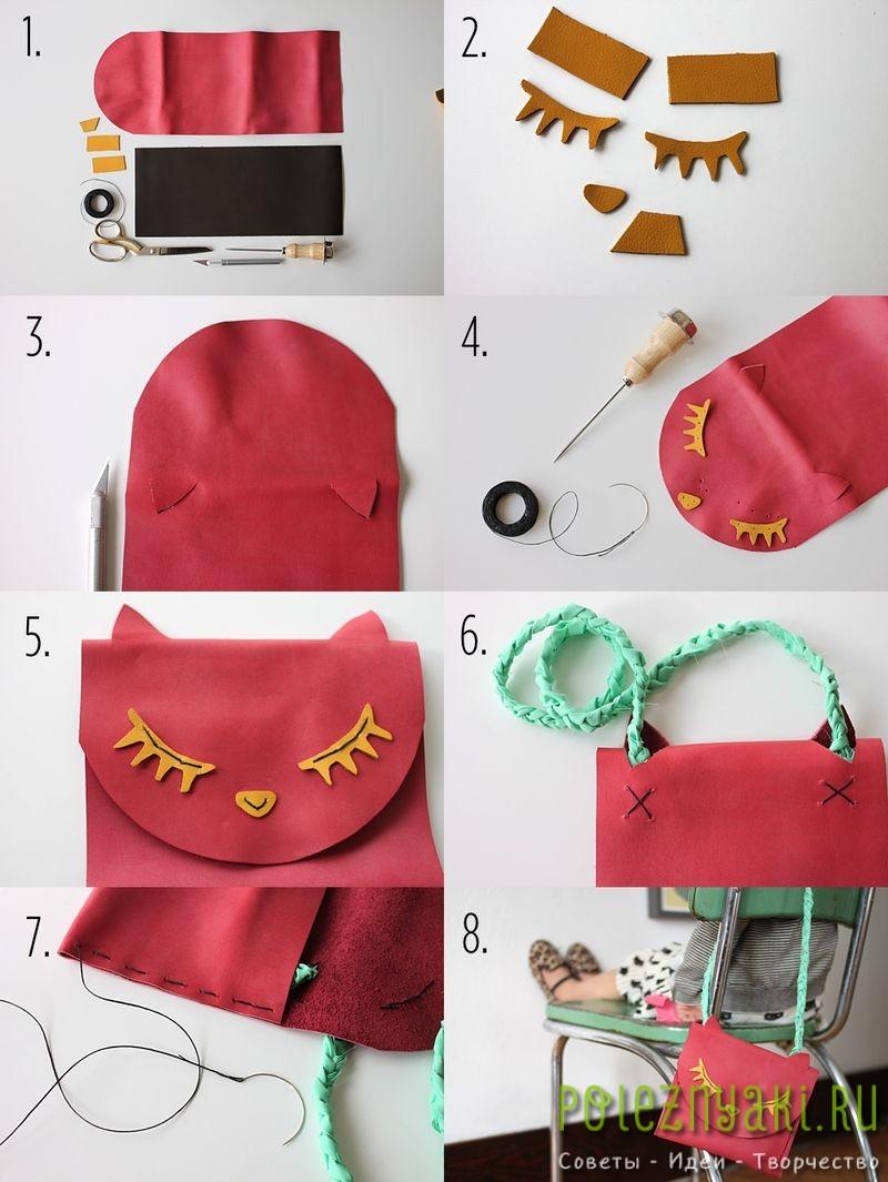 Кожаные детские сумочки своими руками подрьбная инструкция
