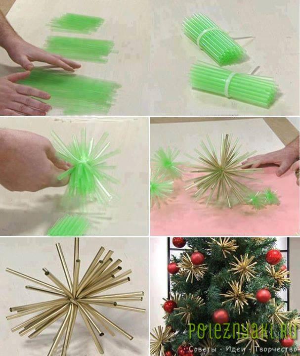 Новогодняя гирлянда из пластиковых трубочек