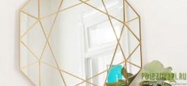 Зеркало своими руками в форме бриллианта  (+простая технология резки стекла)