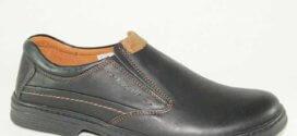 Секреты покупки обуви в интернет — магазинах