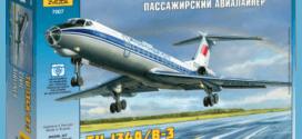 Модели самолетов — лучшее для коллекции
