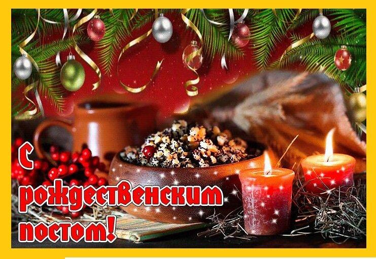 Выпечка для постного стола в рождественский пост 2019