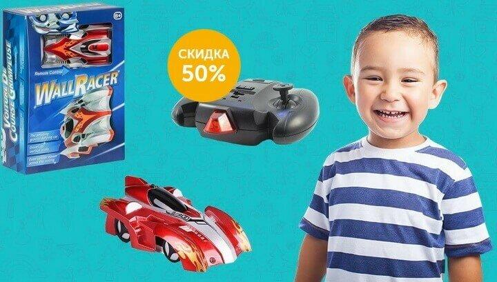 Что подарить ребенку на 23 февраля: 3 игрушки, от которых ваш мальчик будет в восторге!