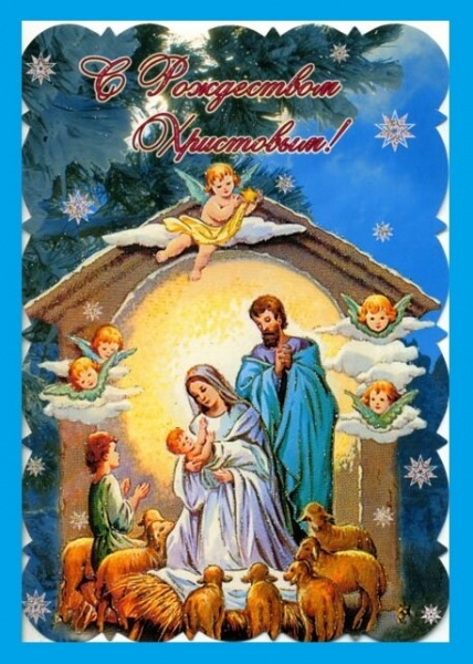 Что случится, если на Рождество сходить в баню? А также другие рождественские приметы