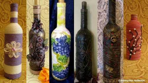 6 Идей декора бутылок.Декор своими руками.