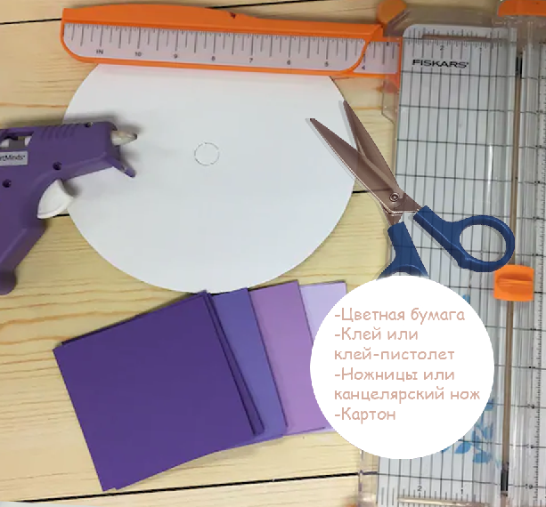 Декор интерьера цветной бумагой: создаем объемный георгин по простой инструкции