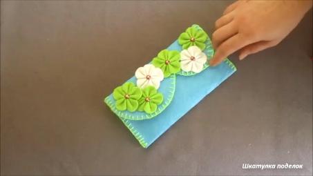 Сделала из фетра оригинальный кошелек или можно использовать как косметичку.
