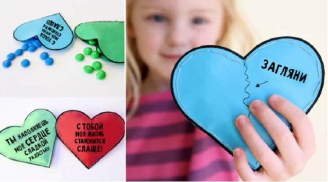 Валентинка со сладостями: простой мастер класс