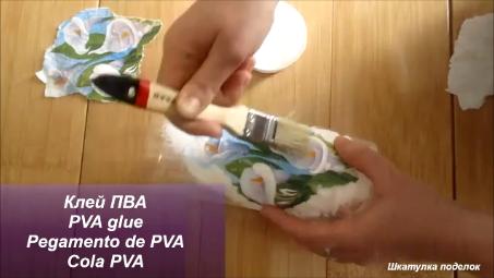 Красивая идея из пластиковой бутылки.