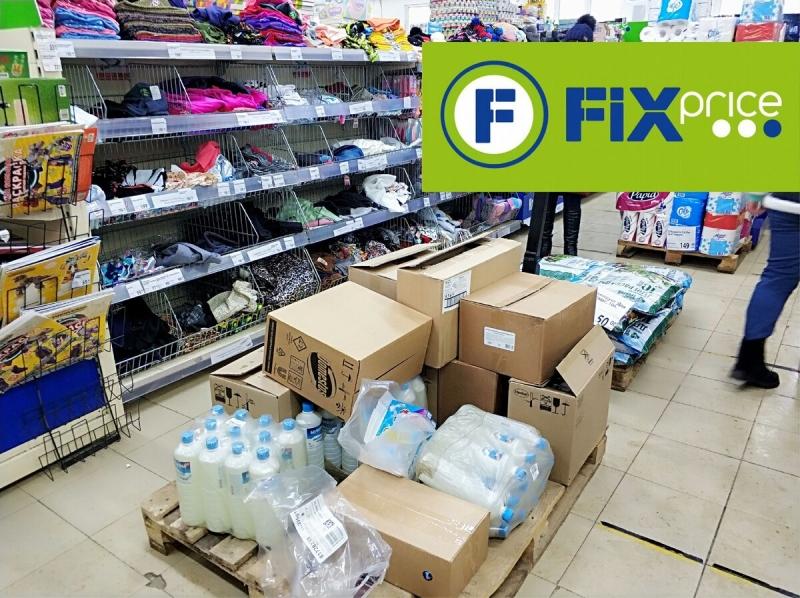 Новый завоз в Фикс Прайс и обзор на 21.02 актуальных новинок и стоящих товаров, на мой взгляд. И моя покупка